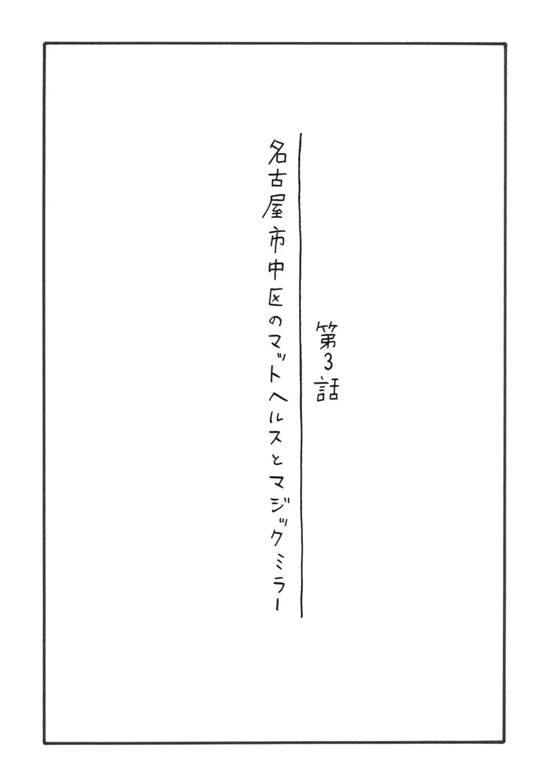 kiciki03-01.jpg
