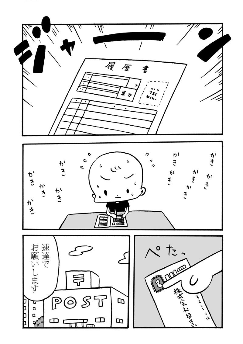kiciku01-03.jpg