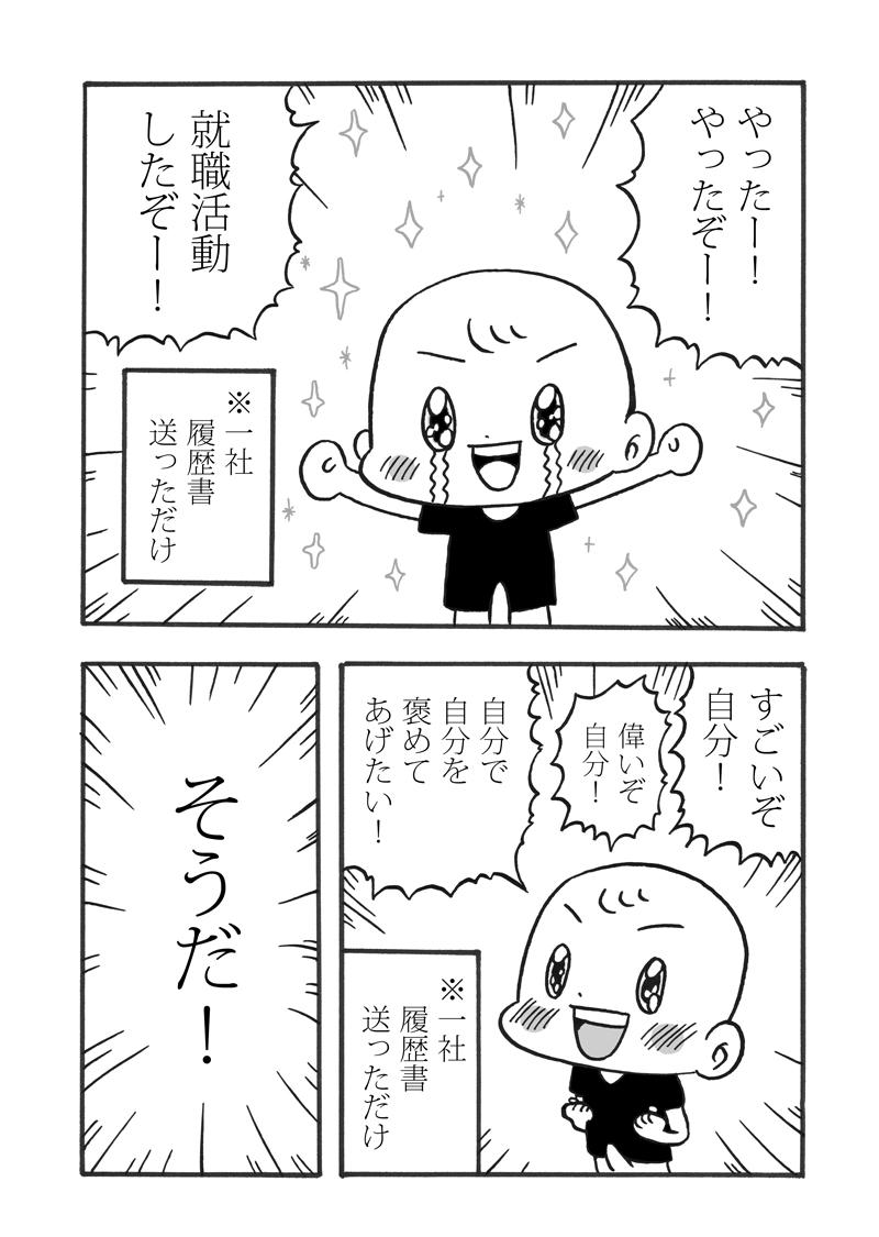 kiciku01-04.jpg