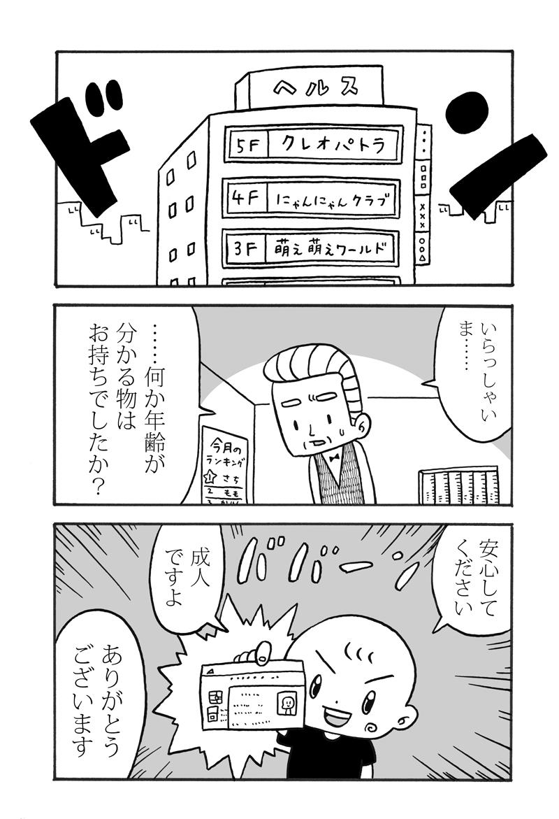 kiciku01-07.jpg