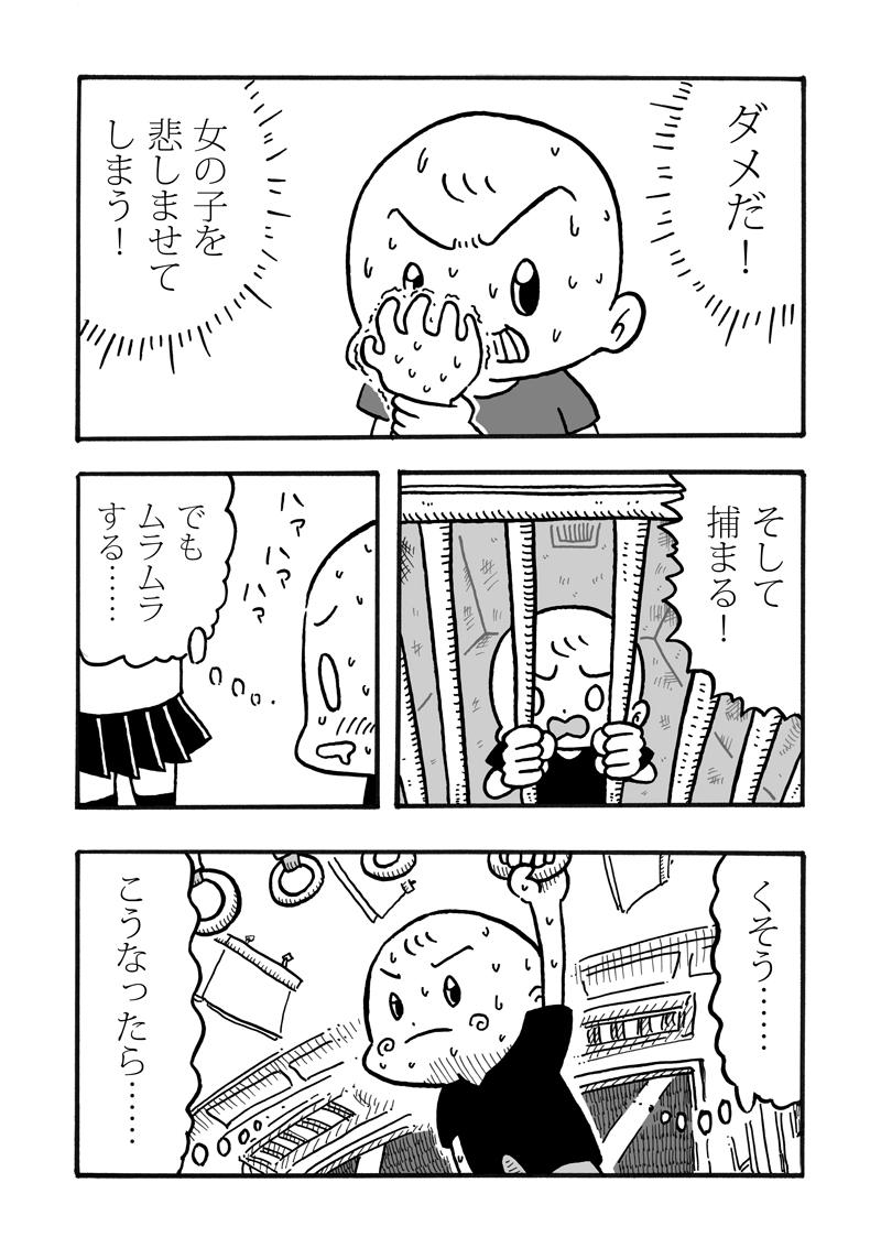 kiciku02-02.jpg