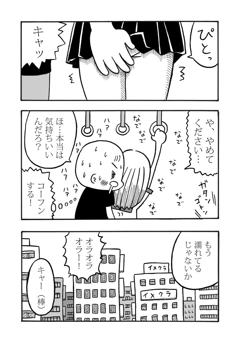 kiciku02-05.jpg