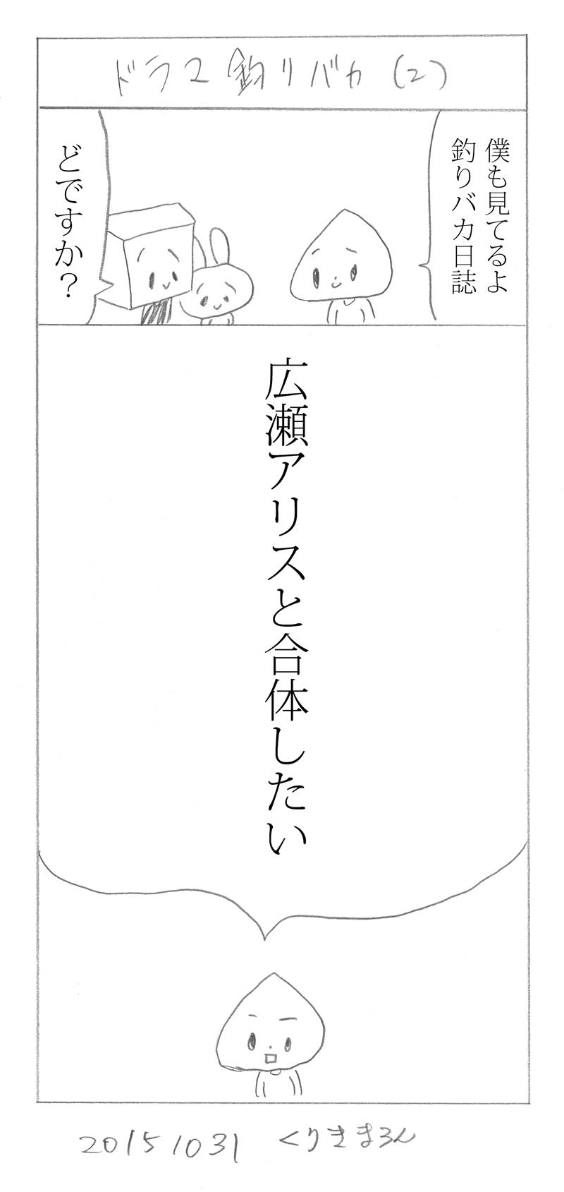 turibaka02.jpg