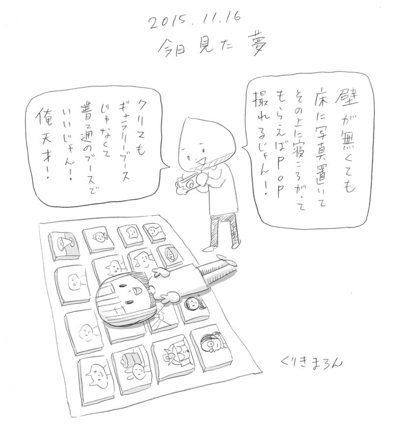 yuka-pop.jpg