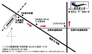 地図(カラー道順)