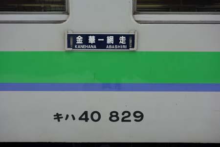1512035.jpg