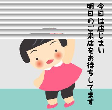 20140610_334703.jpg