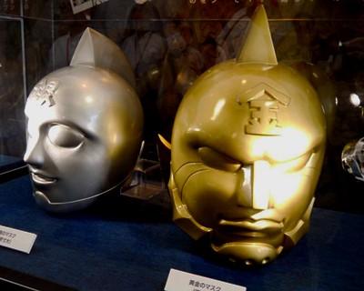 黄金のマスク