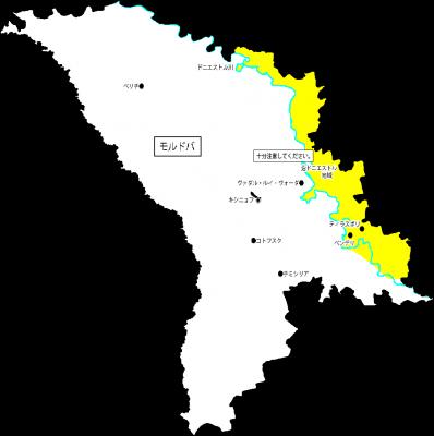 ドニエストル共和国
