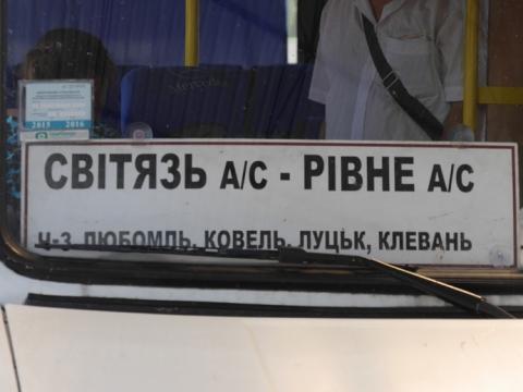 P2170611.jpg