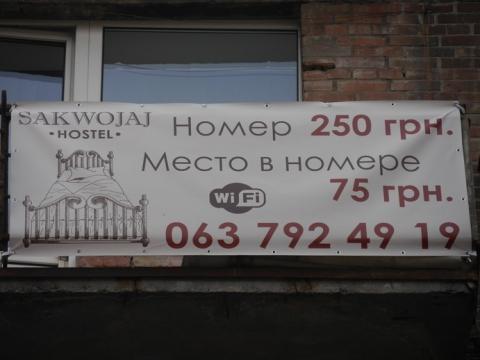 P2290175.jpg