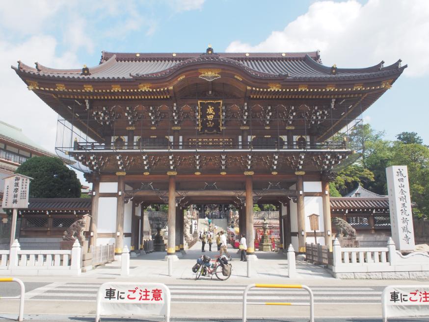 20150913成田山