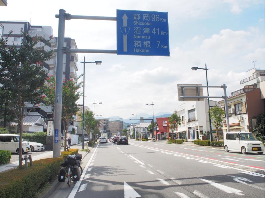 20150913自転車箱根
