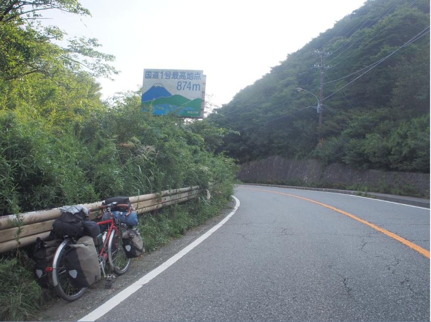 20150913自転車箱根峠4