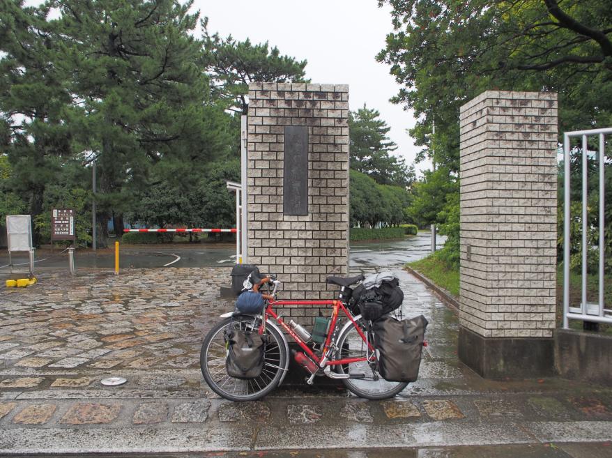 20150913自転車大学