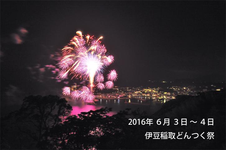 _DSC4855-20160603-04 !!!! mini