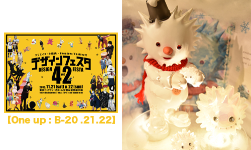 blogtop-snowy-desing-festa-42.jpg