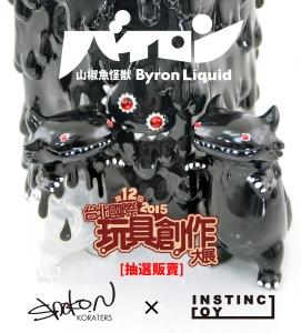 byron-liquid-top-image-ttf.jpg