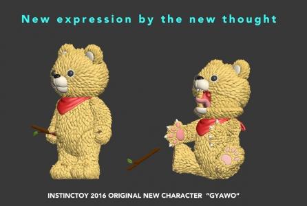 gyawo-new-face-2016-new.jpg