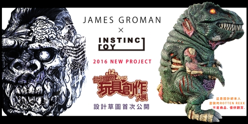 james-instinctoy-new-project.jpg