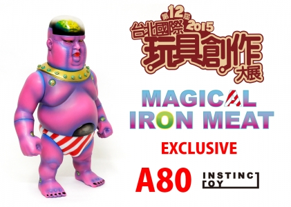 magical-ironmeat-ttf-exclusive-image2.jpg