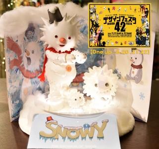 snowy-1st0desing-festival.jpg