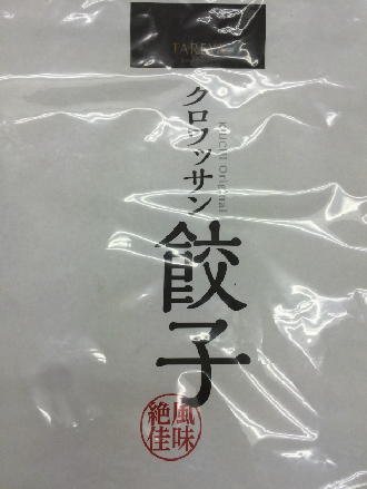 new_IMG_1106.jpg