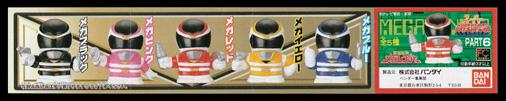 スーパー戦隊倶楽部 Part,6 電磁戦隊メガレンジャー ミニブック