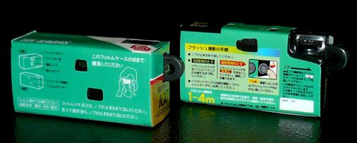 タカラトミーアーツ FUJI FILM ミニチュアカメラコレクション