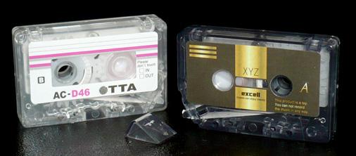 タカラトミーアーツ THE カセットテープ 修正テープ