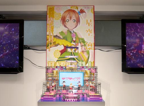 LAOX 秋葉原アソビットシティ店7階 ラブライブ!フロア
