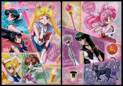 ミニストップ 美少女戦士セーラームーン Crystal キャンペーン第2弾 オリジナルクリアファイル