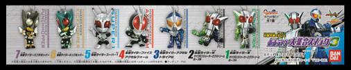 仮面ライダー大集合スイング3 ミニブック