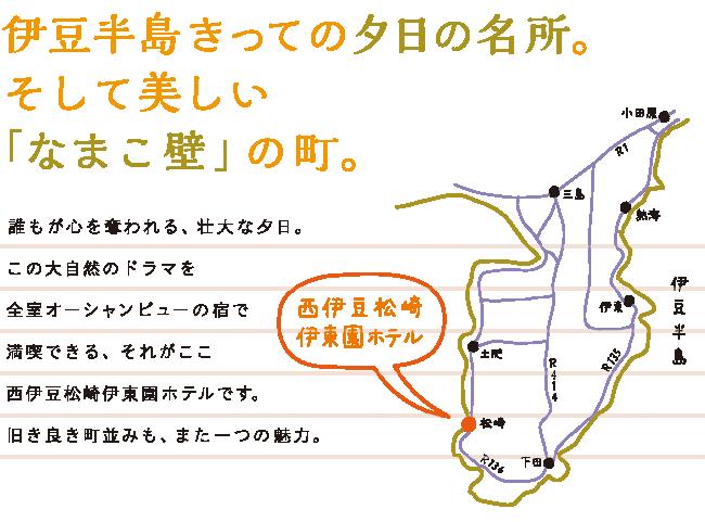 07matsuzaki_map.png