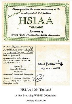 HS1AA_1964