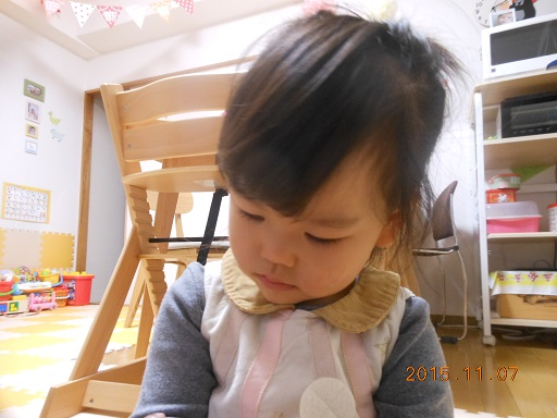 2才yui