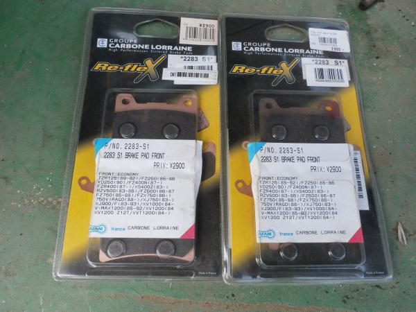 P9290074_convert_20151107225548.jpg