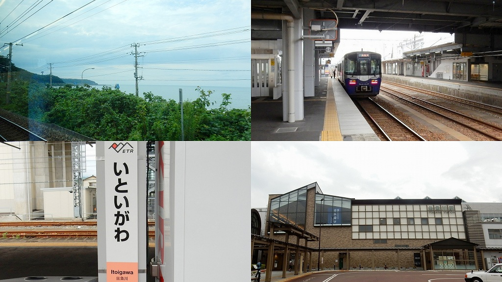 itoigawa1.jpg