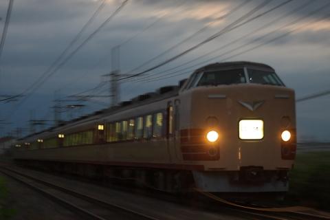 IMG_3932.jpg