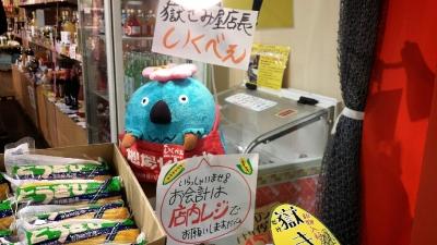 2015ダケきみ屋_6873