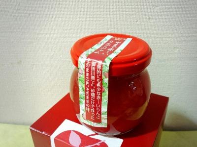 赤いリンゴジャム_9880