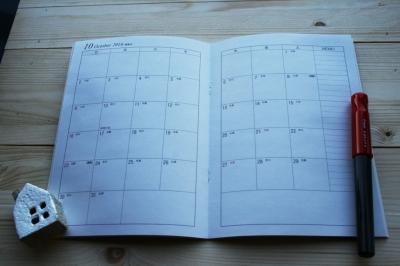 縮小こぎん刺しダイアリ小中身カレンダー