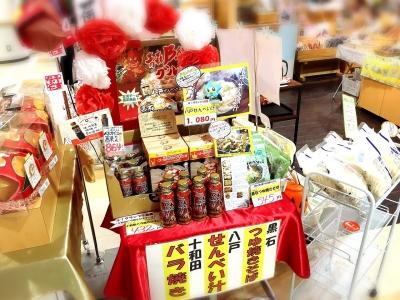 ブログ用店舗写真他_7684