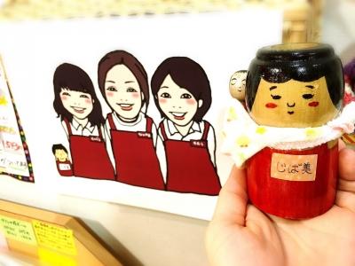 ブログ用店舗写真他_5221