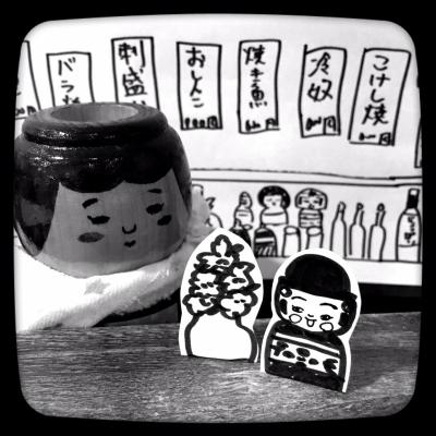 こけし_1042