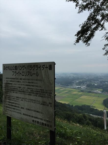 mikamoyama (8)