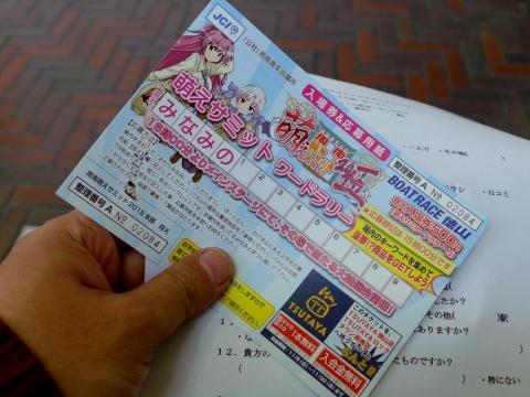 15-11-11-F04.jpg