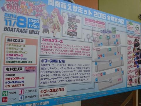 15-11-11-F05.jpg