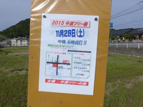 15-11-24-F06.jpg