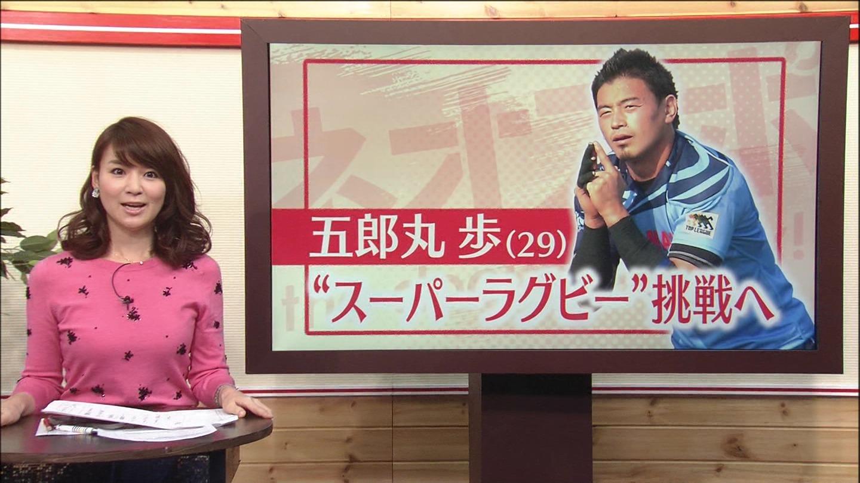 テレ東 秋元玲奈アナ1